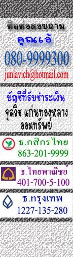 (banner2) 2008109-29-44739.jpg