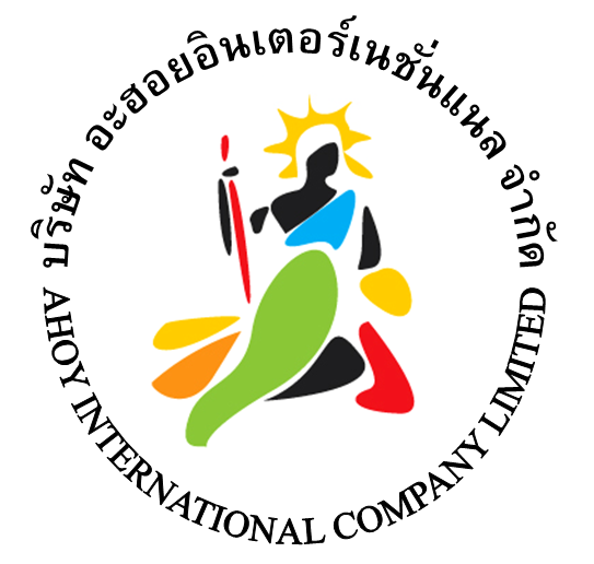 เว็บไซต์ AHOY INTERNATIONAL COMPANY LIMITED  # HOTLINE: +66 (0) 90 2200046