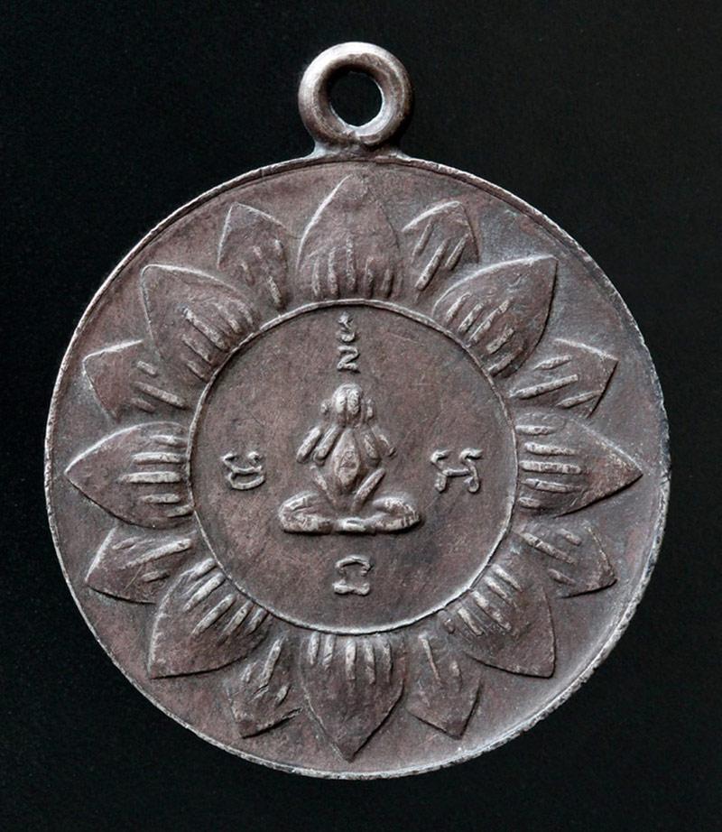 http://file.siam2web.com/amuletsale4u/coin/2017717_71091.jpg