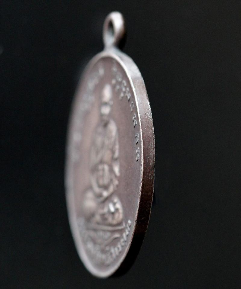 http://file.siam2web.com/amuletsale4u/coin/2017717_71115.jpg