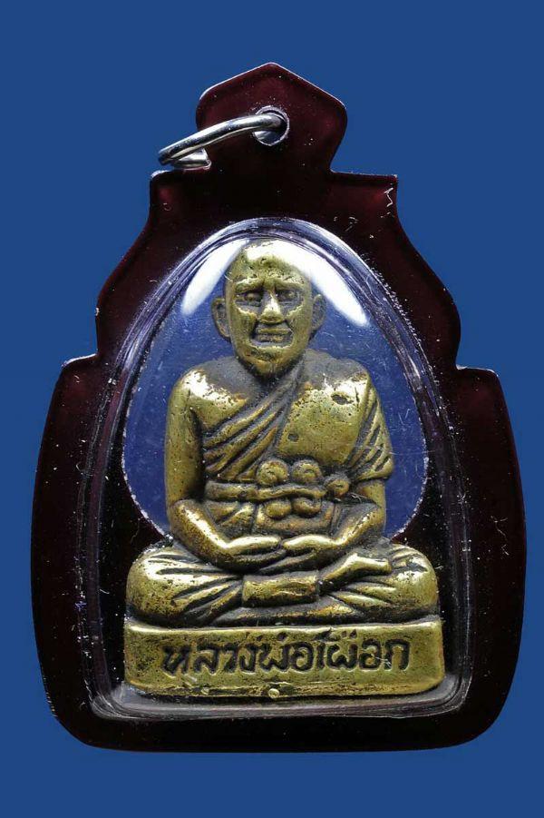 รูปหล่อทองเหลือง หลวงปู่เผือก วัดกิ่งแก้ว No.2476