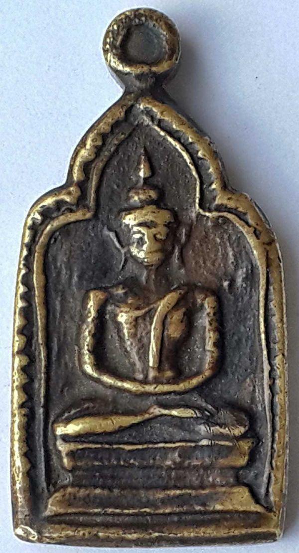 เหรียญหล่อโบราณ รุ่นสอง หลวงพ่อทา วัดพะเนียงแตก พิมพ์มีหู No.2605