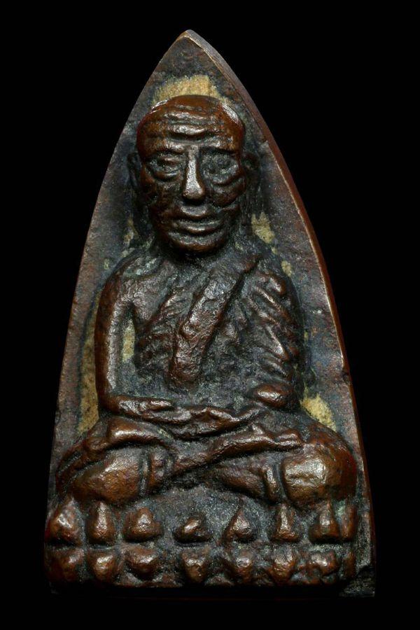 พระหลวงปู่ทวดหลังเตารีด พิมพ์ใหญ่ ปี พ.ศ.2505 No.2742