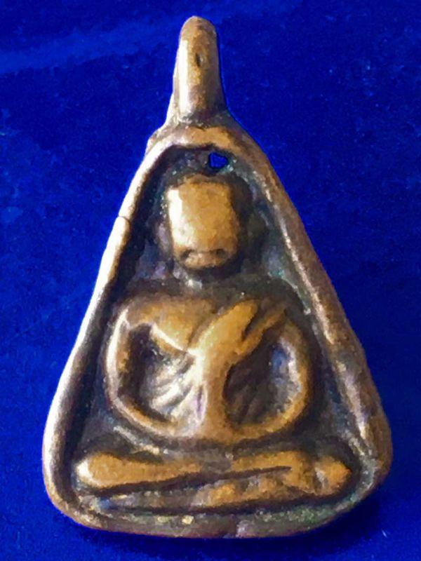 เหรียญจอบเล็ก หลวงพ่อเงิน วัดบางคลาน จ.พิจิตร. No.2765