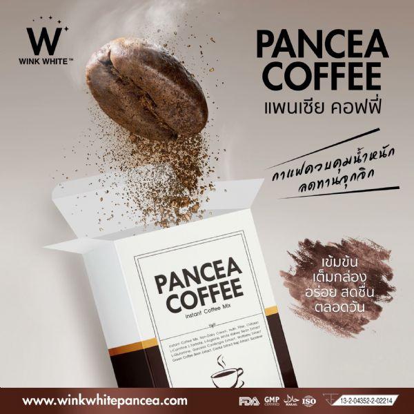 กาแฟคุมน้ำหนัก