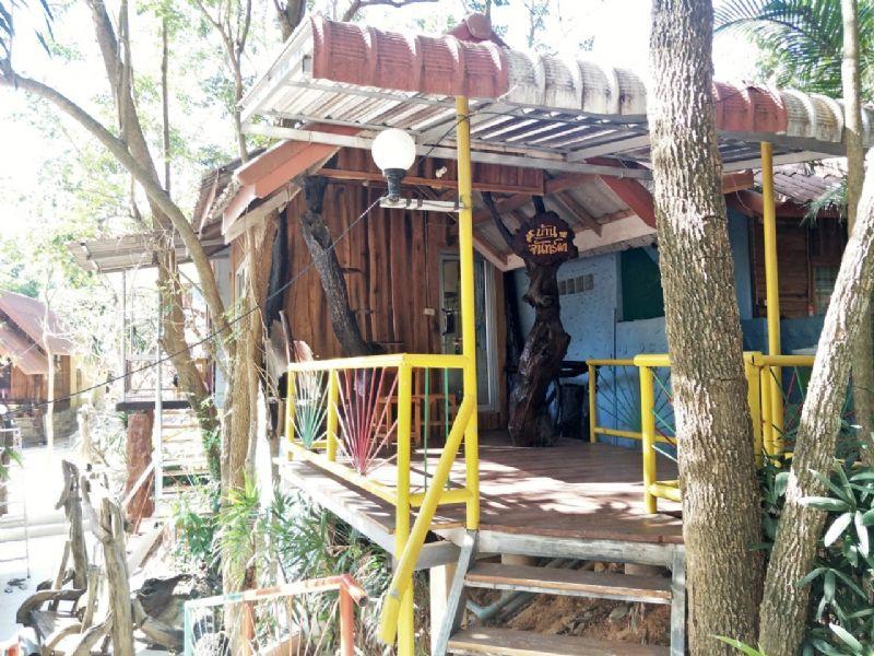 หน้าบ้านจันร์ผา