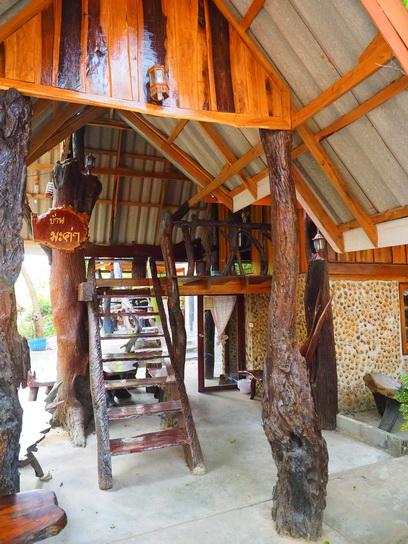บ้านมะค่า