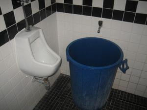 อีกมุมของห้องน้ำ