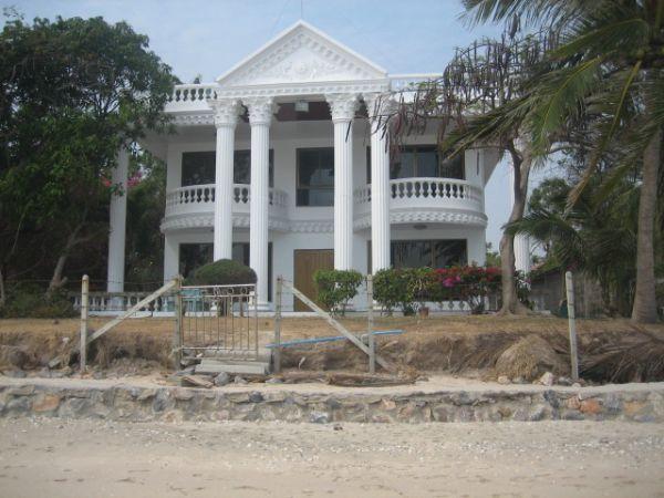 บ้านชมทะเล