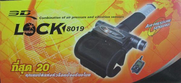 3D LOCK 8019