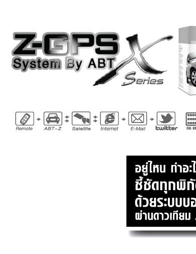 ABT Z-GPS