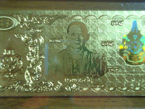 แผ่นทองคำบริสุทธิ์ งานเฉลิมพระเกียรติพระเจ้าอยู่หัวรัชกาลที่๙ ๗รอบ เลขที่ 9อ 9778
