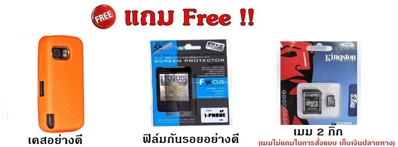 http://file.siam2web.com/chackree/app/20111226_79037.jpg