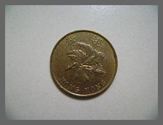 เหรียญ ปี1994 Hong kong 10 Cents (หายาก)