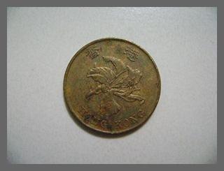 ปี1998 เหรียญ Hong kong 10 Cents