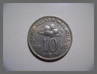 เหรียญมาเลเซีย 10 Sen 1992// (เหรียญโลกเก่าหายาก)