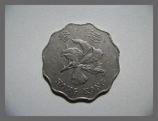 เหรียญโลก ปี1995 Hong kong 2 Dollars