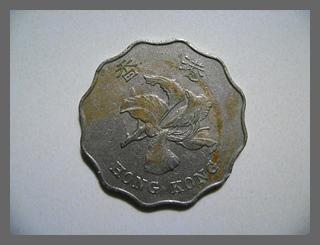 เหรียญHong kong 2 Dollars ปี1993
