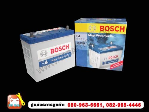 Bosch แบตเตอรี่ SMF 65B24/L