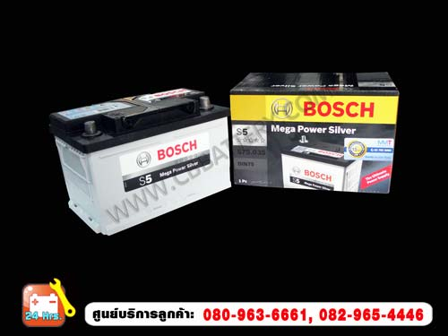 Bosch แบตเตอรี่ SMF DIN75