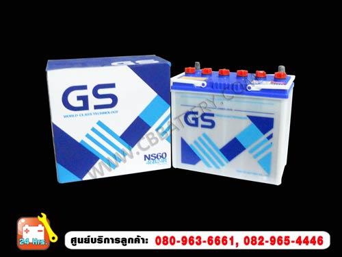 GS แบตเตอรี่ NS60/L