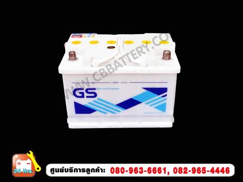 GS แบตเตอรี่ Super DIN 75