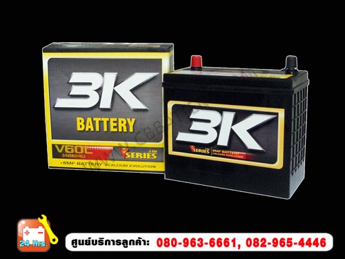 3K แบตเตอรี่ V60/L SMF