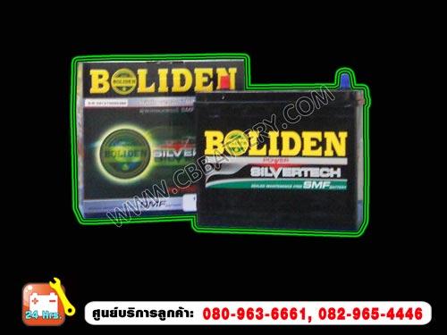 Boliden แบตเตอรี่ 106H60/L SMF