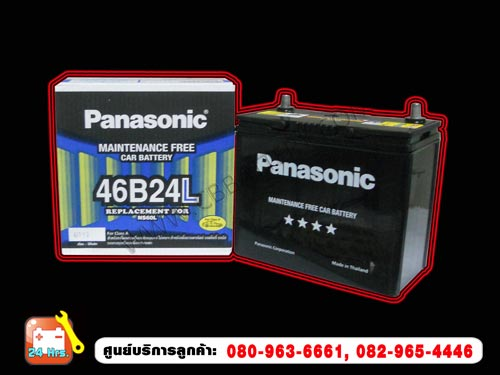 Panasonic แบตเตอรี่ 46B24/L MF