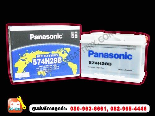 Panasonic แบตเตอรี่ DIN75 MF