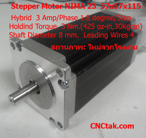 STEPPER MOTOR  NIMA23  3A 1.8 Degree 3 Nm.