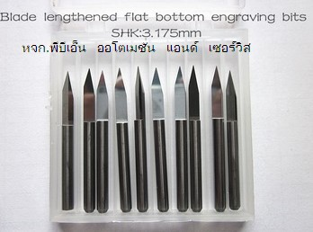 3.175mm*60degrees*0.2mm CNC Carbide tool Blade lengthened flat bottom engraving bits woodworking router bit