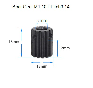 เฟืองSpur Gear โมดูล1  10 ฟัน รูเจาะ 5 มม.