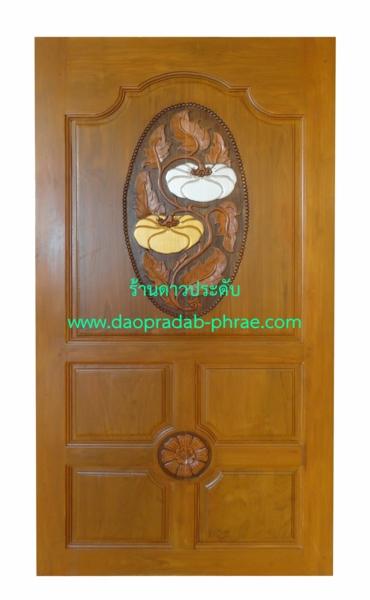 ประตูไม้สัก วงรีฟักเงินฟักทอง