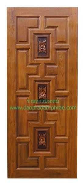 ประตูไม้สัก กลางแกะลายสามดอก