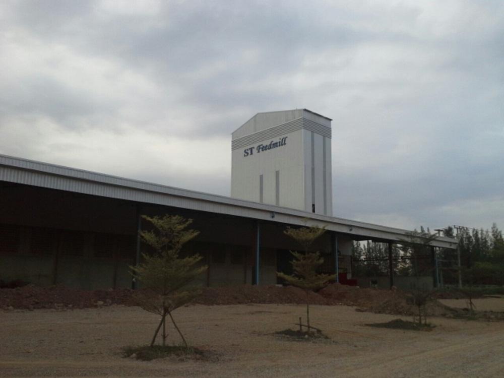 โรงงานอาหารสัตว์ จังหวัดราชบุรี