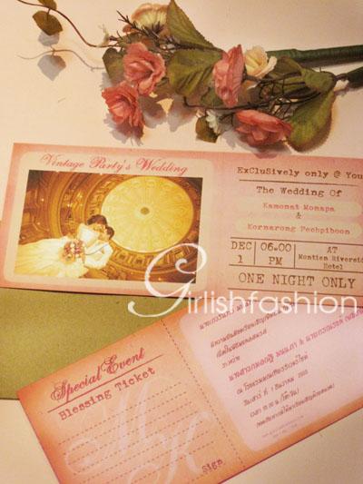 การ์ด: การ์ดแต่งงาน Vintage Wedding Party  :การ์ดแต่งงานโทนสีชมพูซีเปีย Vintage Collection