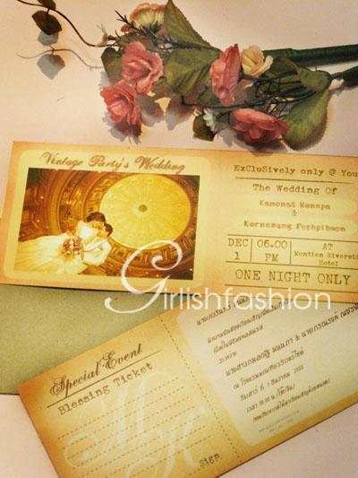 การ์ด: การ์ดแต่งงาน Vintage Wedding Party  :การ์ดแต่งงานโทนสีซีเปีย Vintage Collection