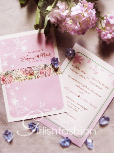การ์ด :การ์ดแต่งงาน Flowers In My Heart ...Wedding Card สีม่วงพาสเทล