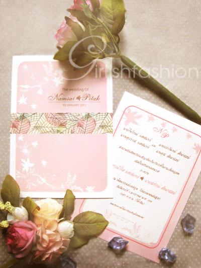 การ์ด :การ์ดแต่งงาน Flowers In My Heart ...Wedding Card สีชมพูโอโรส