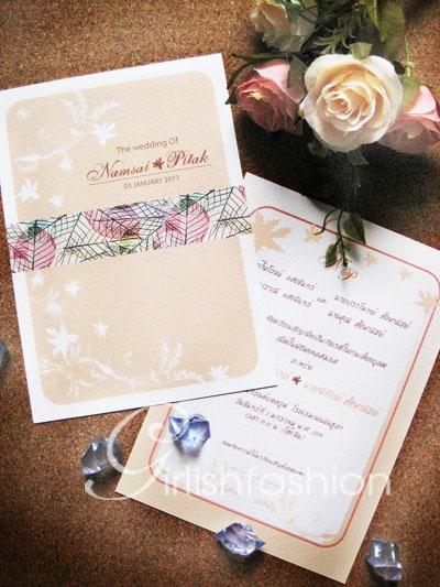 การ์ด :การ์ดแต่งงาน Flowers In My Heart ...Wedding Card สีส้มพาสเทล
