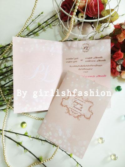 การ์ดพับ:การ์ดแต่งงานวินเทจ  Glitter Vintage Charm : การ์ดแต่งงานวินเทจลายบับเบิ้ล