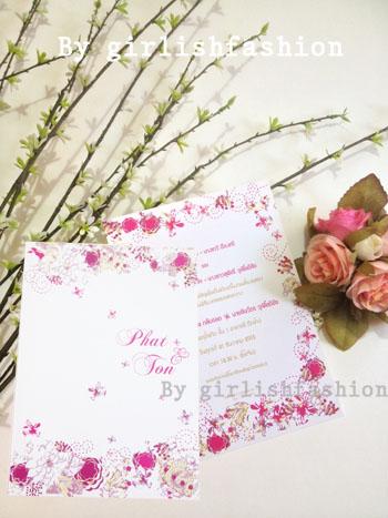 การ์ด: การ์ดแต่งงาน Blossom of love Wedding Card :การ์ดแต่งงานลายสวนดอกไม้