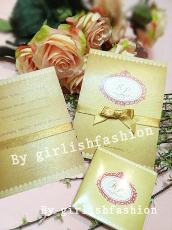 การ์ด : การ์ดแต่งงานวินเทจ (Miracle Of Love Wedding Cards)