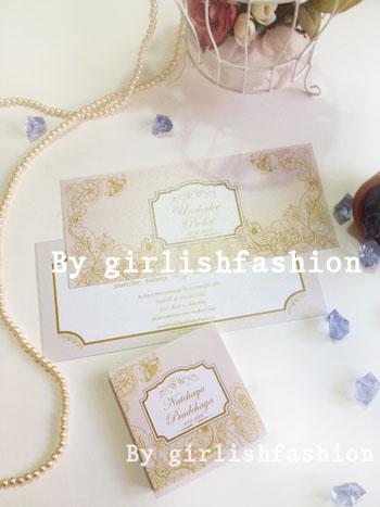 การ์ด: การ์ดแต่งงาน Elegant Romantica Wedding Cards :การ์ดแต่งงานลายลูกไม้สีเบจ NUDE อมทองคลาสสิก