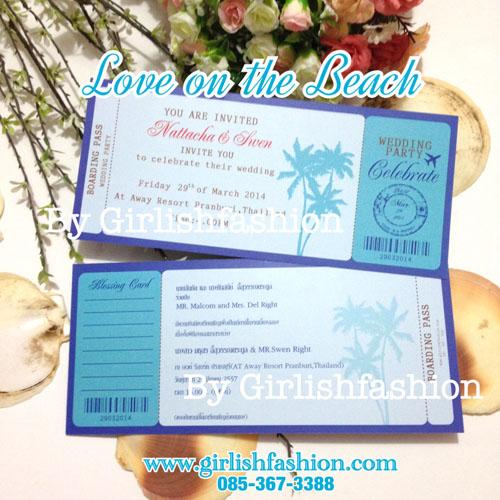 การ์ด: The Beach PARTY :การ์ดแต่งงานทะเลแบบตั๋วฉีกอวยพร