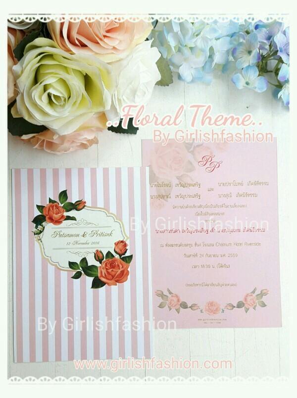 การ์ด : การ์ดแต่งงาน Gardenia Rosy