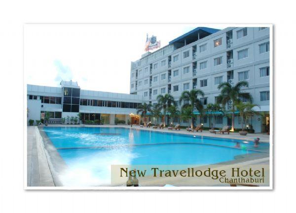 โรงแรม นิว แทรเวิลลอด์จ