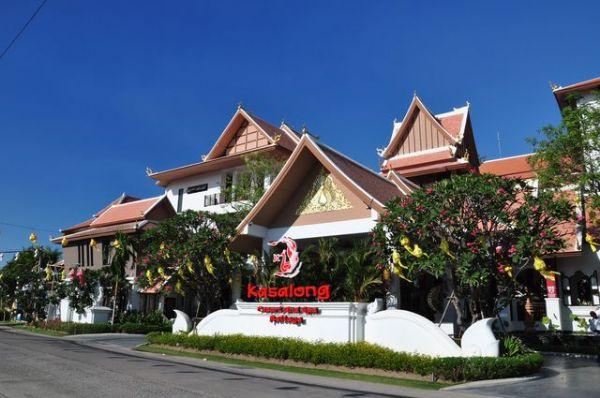 โรงแรม กาสะลองรีสอร์ท แอนด์ สปา
