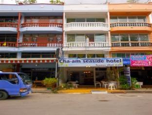 โรงแรมชะอำซีไซด์